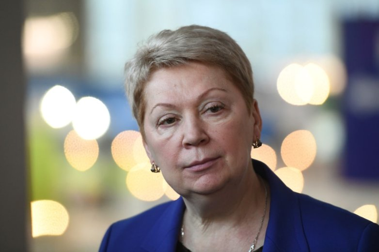 Ольга Васильева, министр просвещения России
