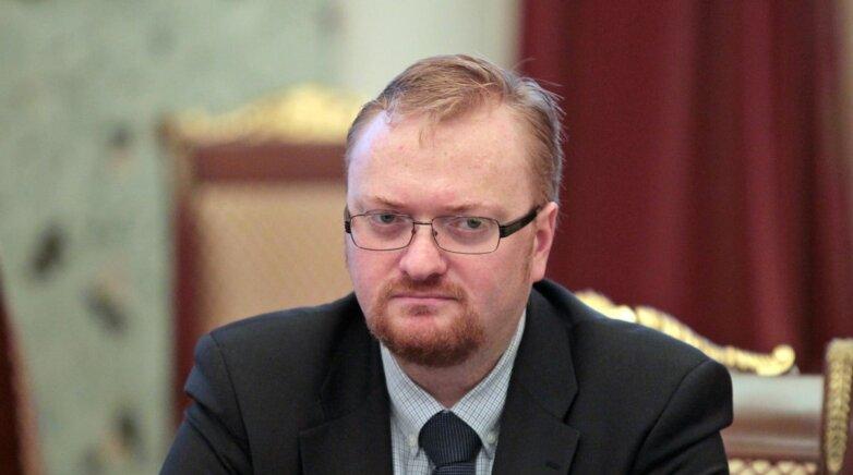 Депутат Государственной думы Федерального собрания РФ Виталий Милонов