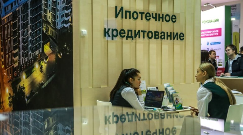 Ипотека ипотечное кредитование банк