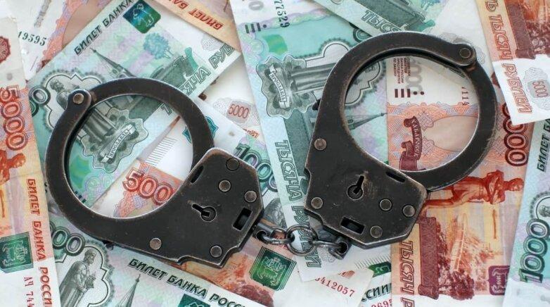 Коррупция взятка деньги рубли наручники задержание