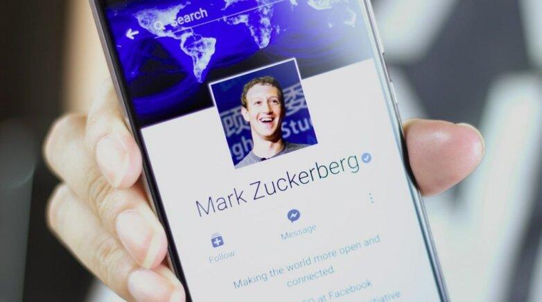 Zuckerberg Цукерберг Facebook