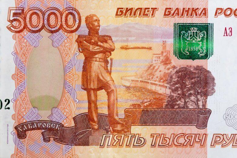 Пять тысяч рублей, деньги, купюра