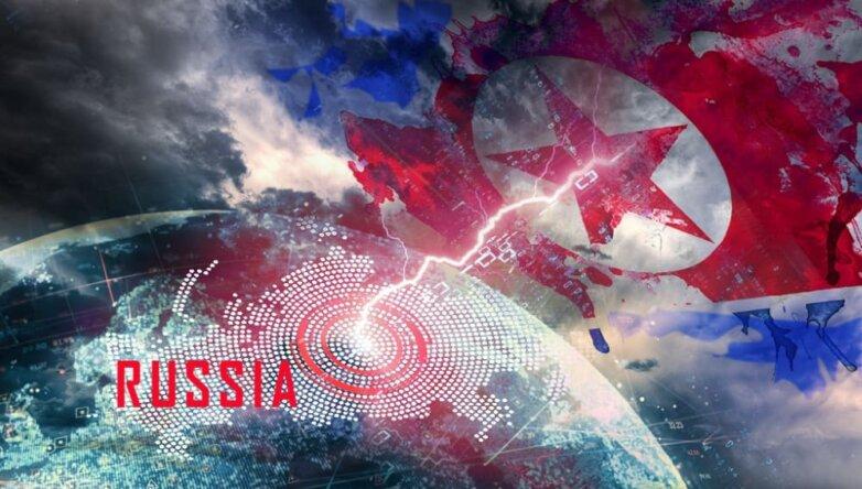Россия, Северная Корея