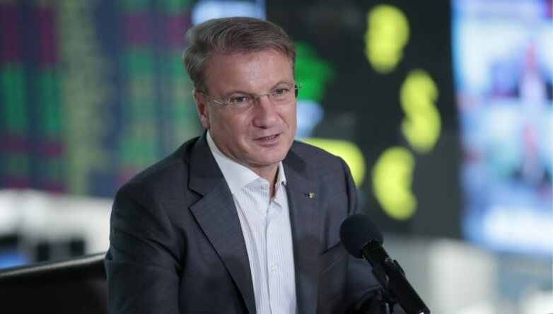 Глава Сбербанка Герман Греф финансы