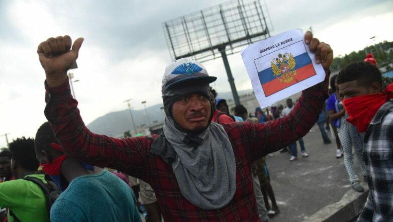 Гаити, беспорядки, российский флаг