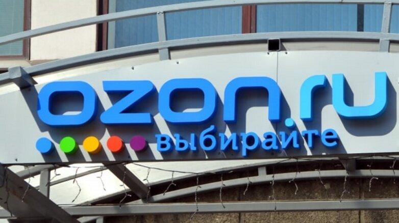 OZON.ru, ОЗОН, интернет-магазин