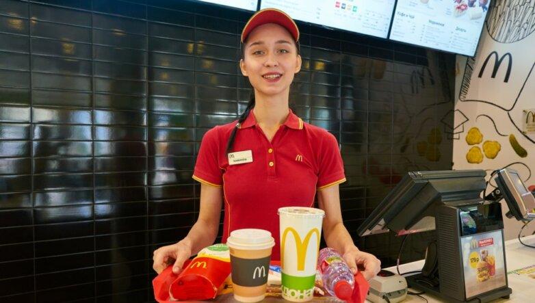 McDonald's, Макдоналдс
