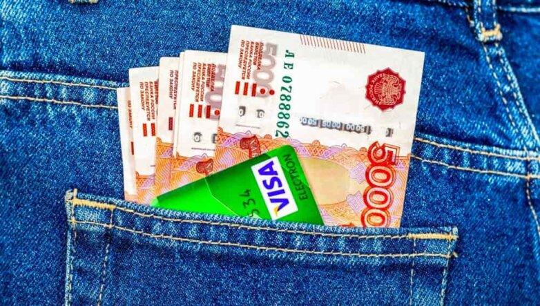 Деньги рубли Visa наличные