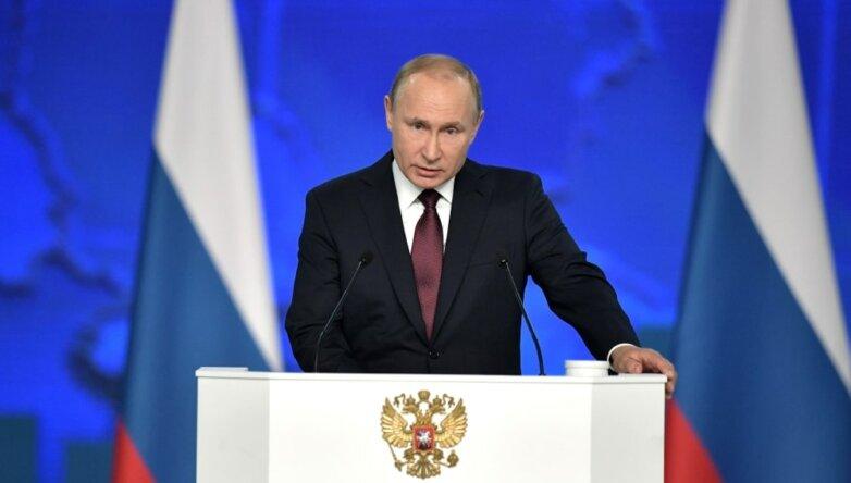 Путин, послание Федеральному собранию, 2019