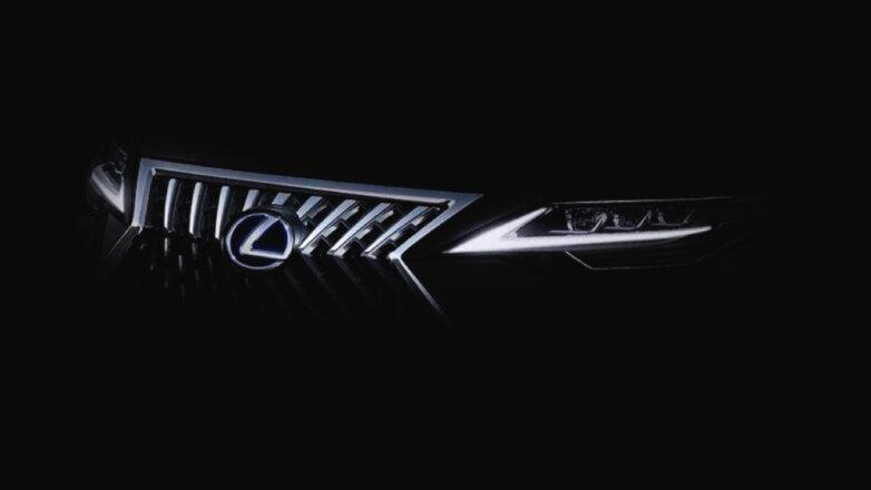 Тизер Lexus