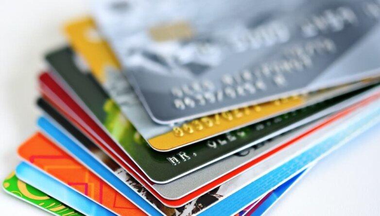 Кредитные карты кредитная карта