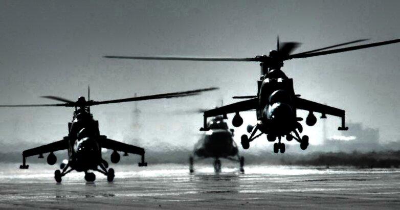 Российские военные вертолеты