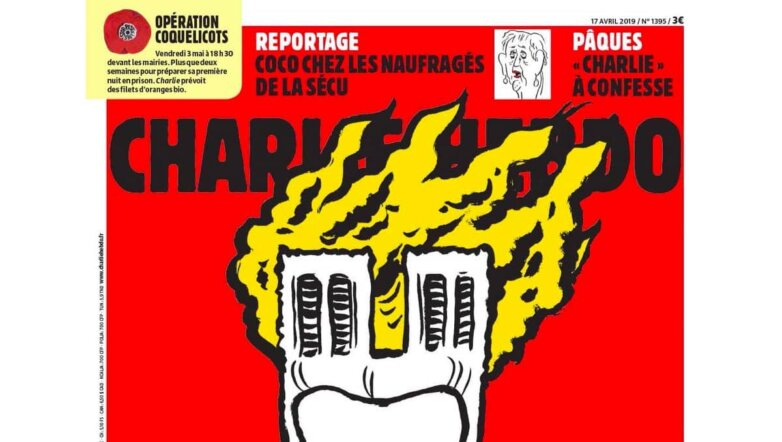 Обложка Шарли Эбдо Charlie Hebdo собор Парижской богоматери