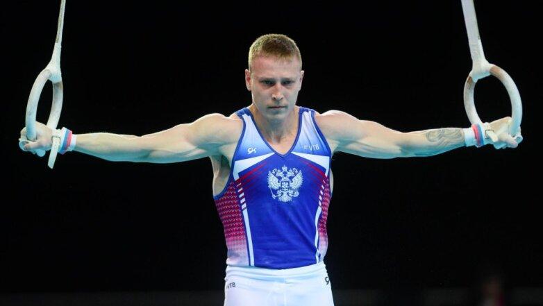Денис Аблязин, российский гимнаст