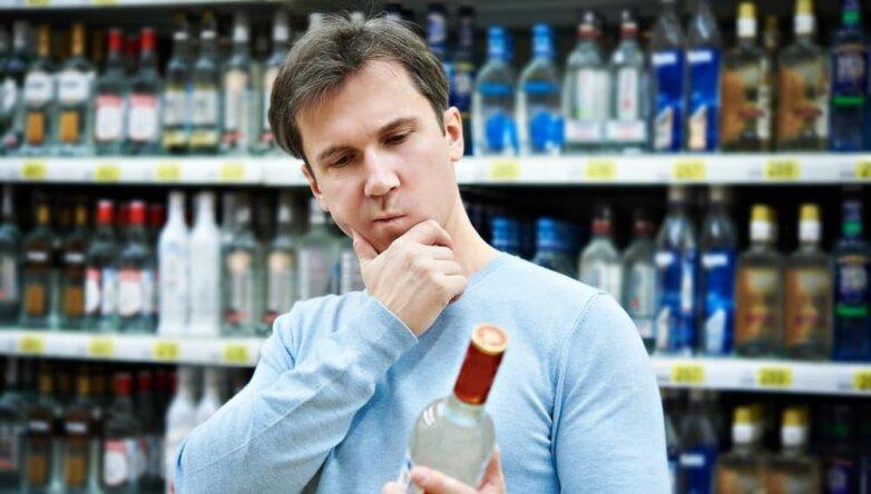 Алкоголь водка магазин сомнения