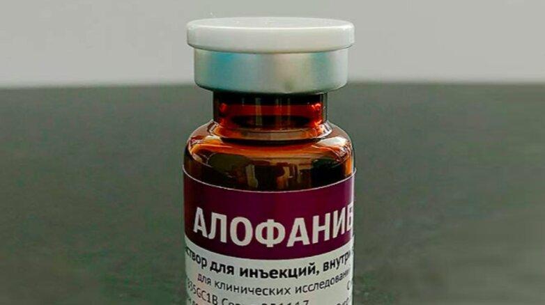 Алофаниб