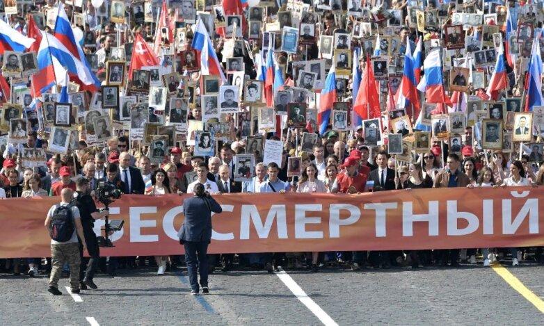 Владимир Путин принял участие в акции «Бессмертный полк»