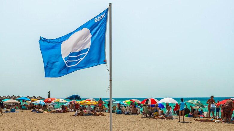 Голубой флаг, награда лучшему пляжу