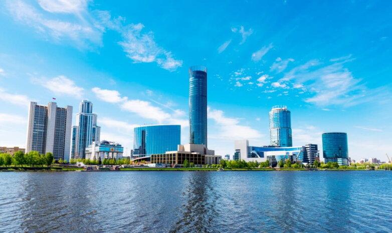 Екатеринбург – ближайший по уровню экономики город к Москве и Санкт-Петербургу