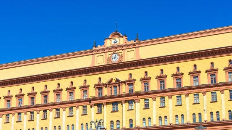 Здание ФСБ России в Москве