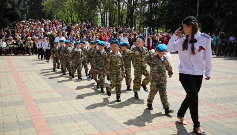 Парад дошкольных войск, Пятигорск