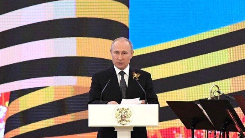 Путин 9 мая