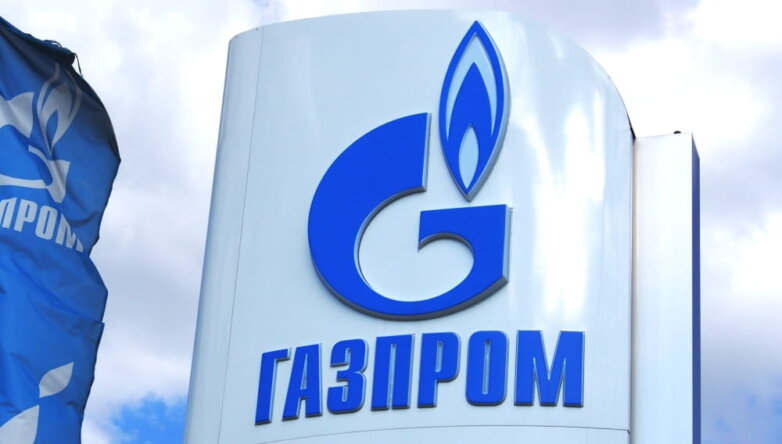 Газпром логотип на белом