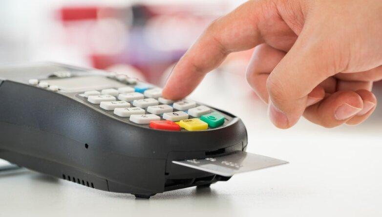 Безналичный платеж