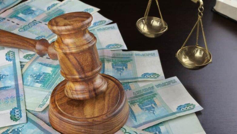 Суд правосудие залог решение закон приговор алименты штраф тысячи