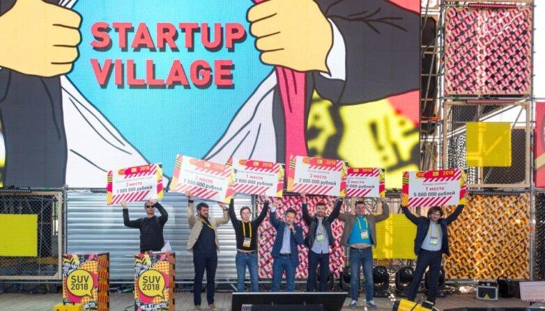 Международная конференция Startup Village 2019 в Сколково
