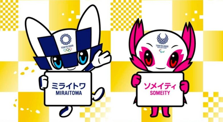 Официальные талисманы Олимпийских и Паралимпийских игр в Токио 2020: Мирайтова и Сомэйти