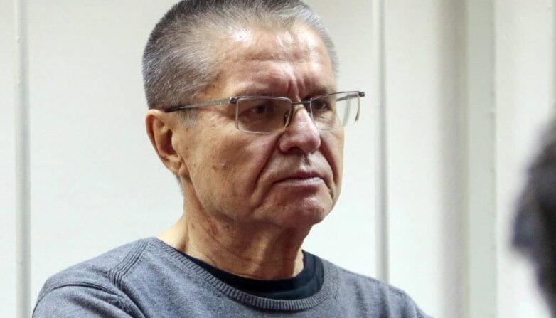 Алексей Улюкаев, бывший министр экономического развития РФ