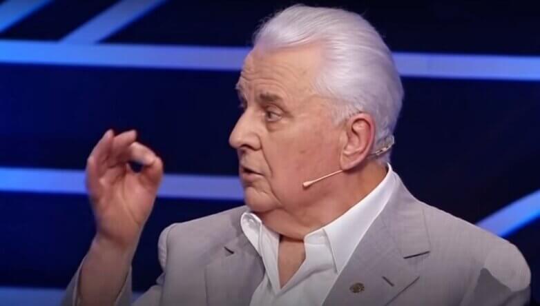 Леонид Кравчук жест