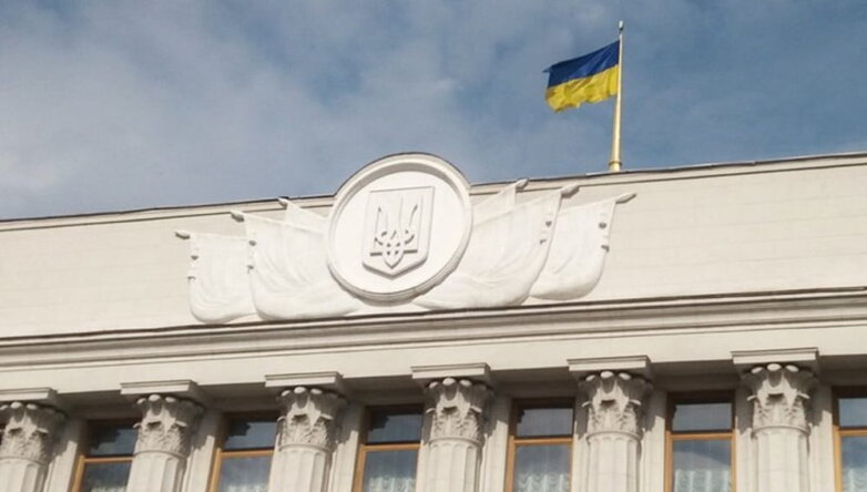 Верховная рада Украины здание флаг