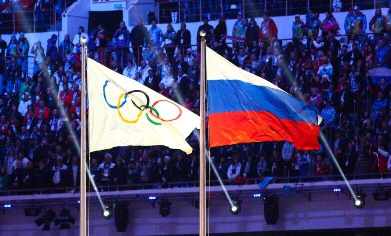 Флаги России и Олимпийских игр