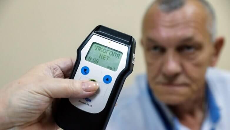 Алкометр алкотестер тест на алкоголь алкогольное опьянение