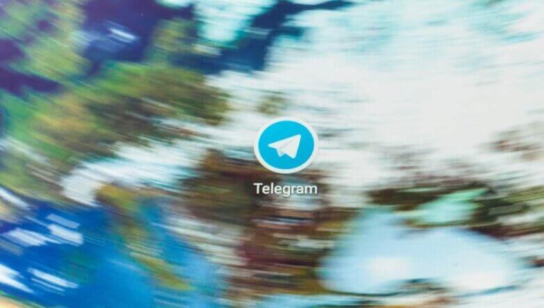 Telegram Телеграмм геочат пользователи