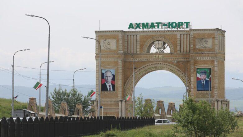 Ахмат-Юрт