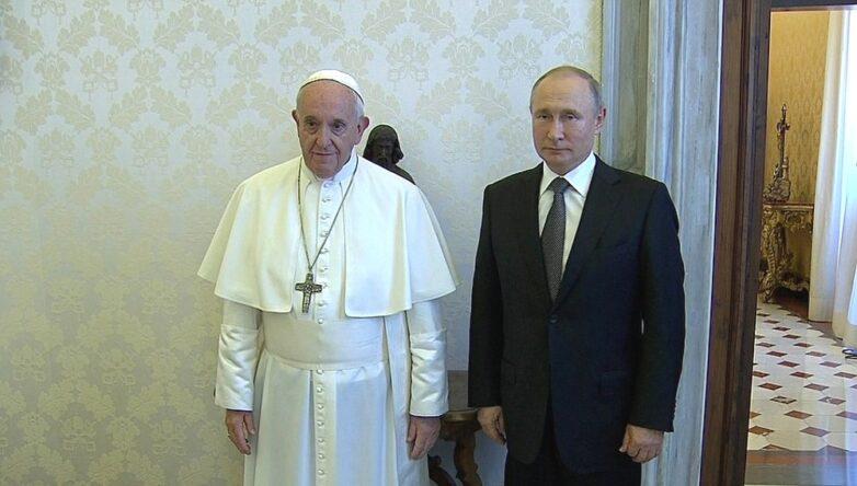 Папа Римский Франциск и Владимир Путин