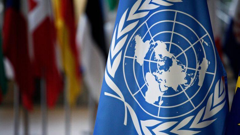 ООН Организация Объединённых Наций