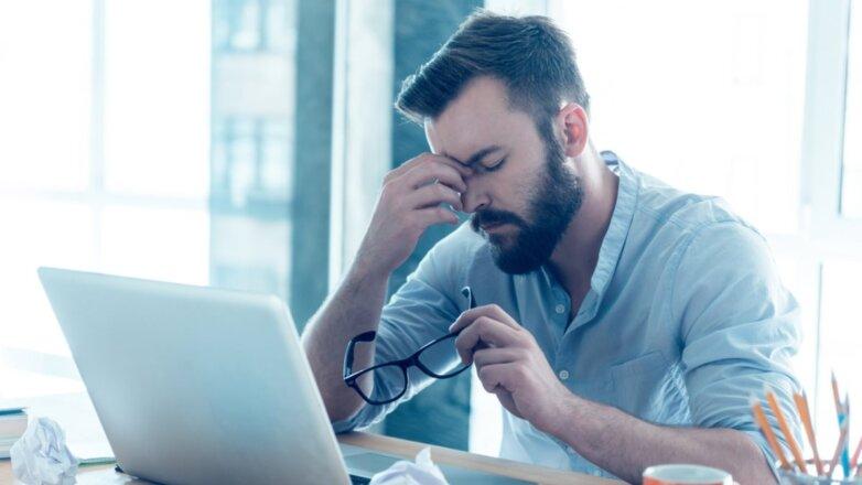 Эмоциональная истощённость эмоциональное выгорание профессиональное выгорание головная боль усталость