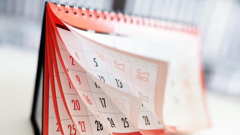 Календарь выходные рабочие дни