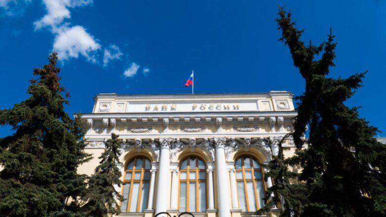 Здание ЦБ РФ Центральный банк центробанк Москва