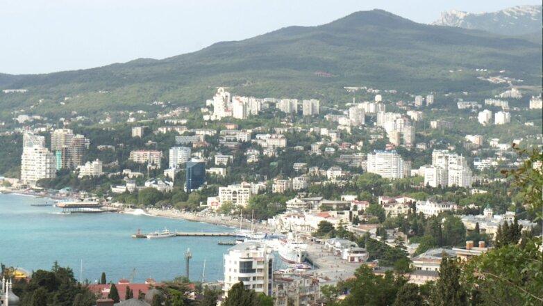 Ялта Крым туризм отели недвижимость