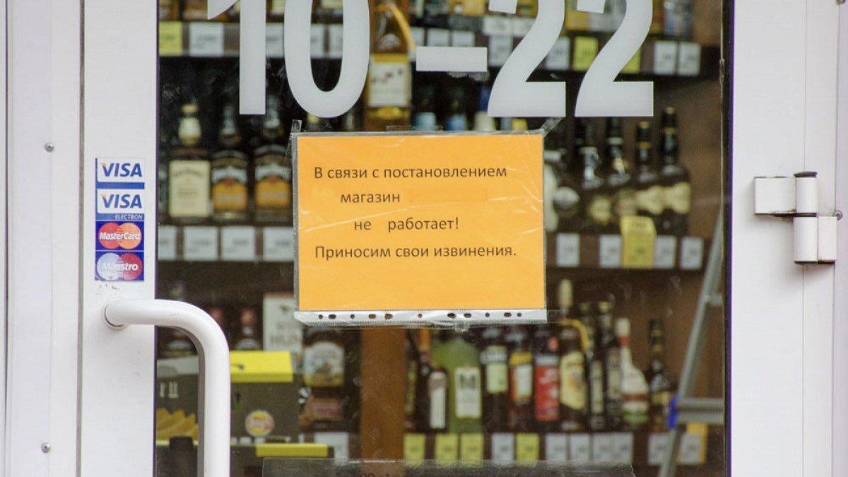 Продажа алкоголя и табачных изделий в россии нирдош сигареты купить в нижнем новгороде