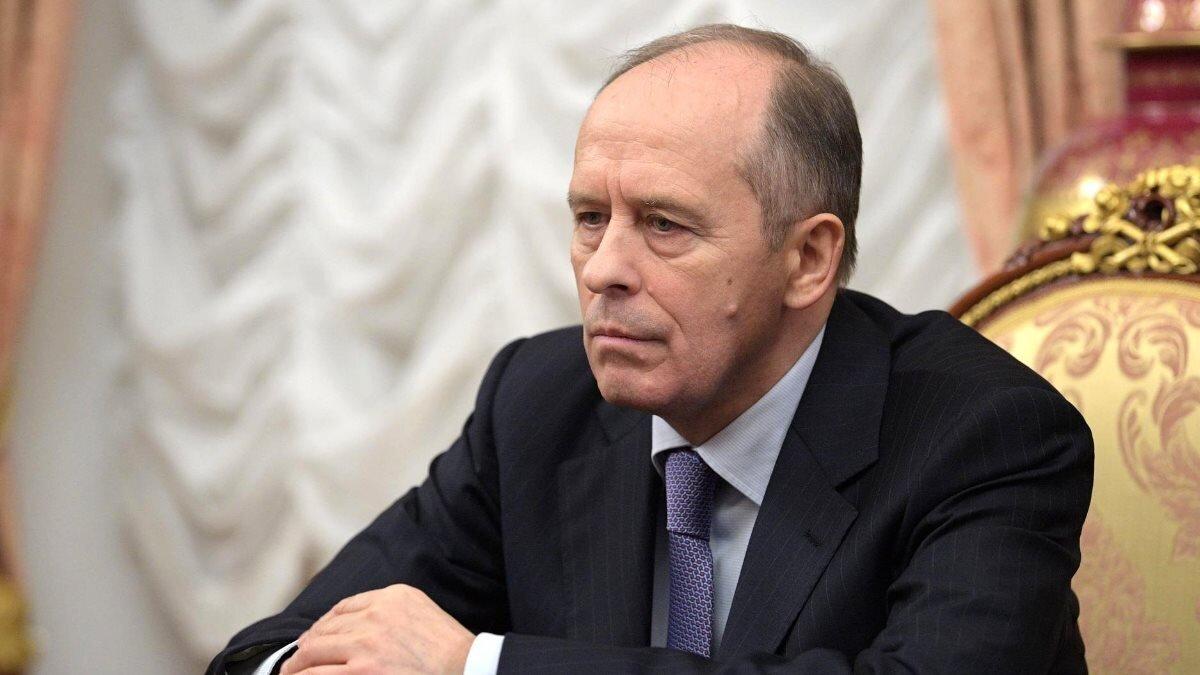 Александр Бортников директор ФСБ РФ один