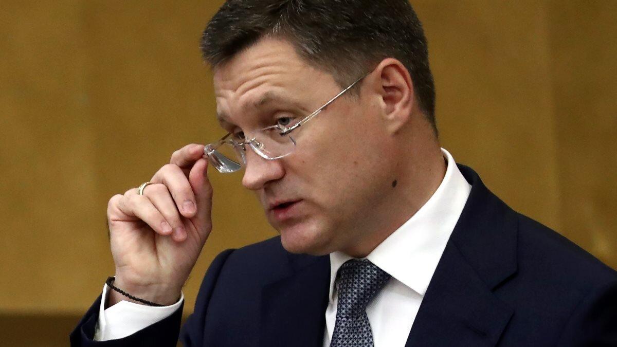 Министр энергетики РФ Александр Новак очки