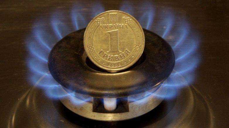 газ на украине цена