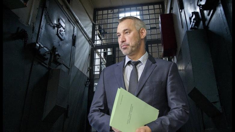 Руслан Рябошапка, генпрокурор Украины