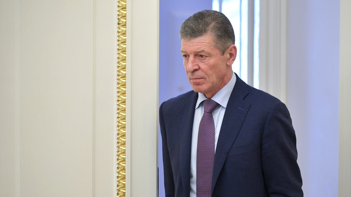 Дмитрий Козак один